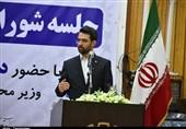 خوزستان| آذریجهرمی: تمامی مشکلات شبکه موبایل و اینترنت مناطق صعبالعبور برطرف میشود