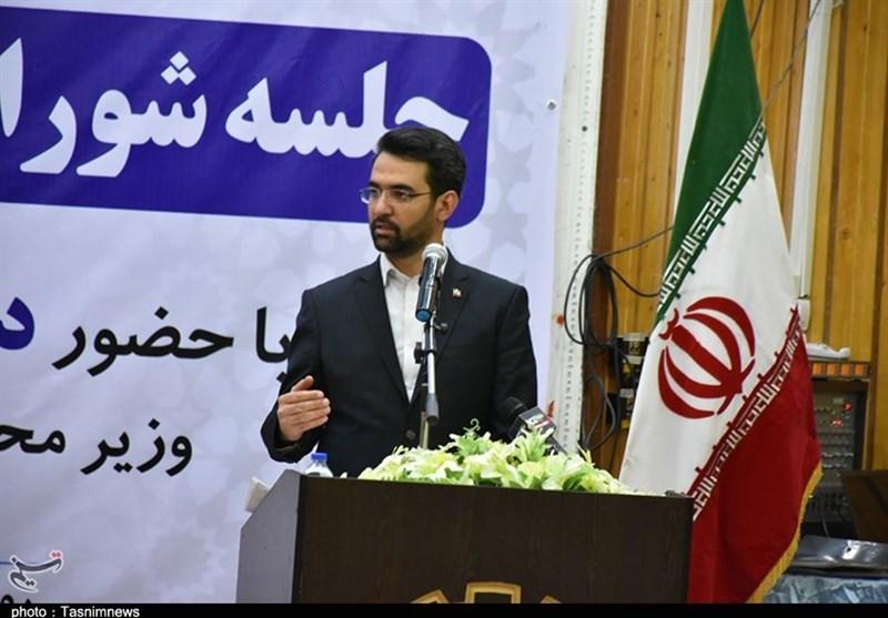خوزستان  آذریجهرمی: تمامی مشکلات شبکه موبایل و اینترنت مناطق صعبالعبور برطرف میشود