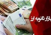 400 میلیون یورو ارز صادراتی در نیما بدون مشتری ماند + نمودار