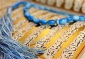 سازمان اوقاف 200 هزار جلد قرآن کریم را روانه بازار کرد