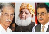 نازیبا زبان کا استعمال، ایاز صادق، فضل الرحمٰن، پرویز خٹک بھی طلب
