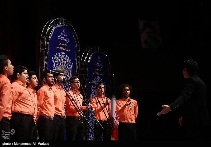 سرود غدیر رونمایی شد + فیلم