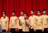 استعدادهای برترموسیقی در جشنواره سرود بسیج قشم شناسایی میشوند