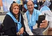 ورود 20000 زائر ایرانی به مدینه منوره