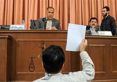 دهمین جلسه دادگاه پرونده موسسه ثامن الحجج فردا برگزار می شود