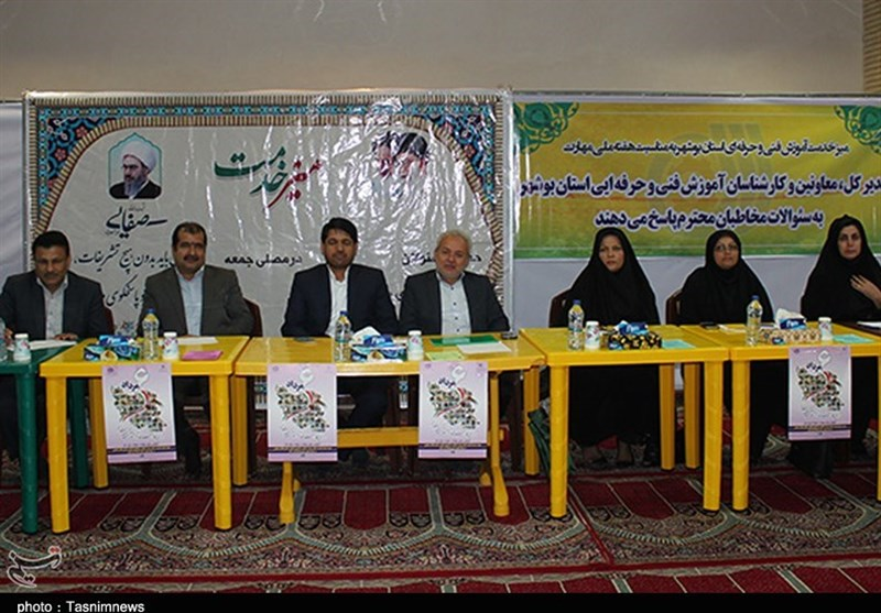 تشکیل میز خدمت در مصلی نماز جمعه بوشهر+ تصاویر