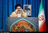 حجتالاسلام خاتمی؛ خطیب اولین نماز جمعه سال 98 در تهران