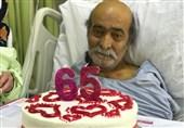 """جشن تولد کارگردان """"کیف انگلیسی"""" در کلینیک صدرا+عکس"""