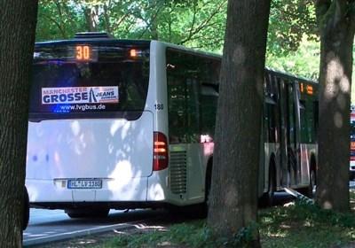 جرمنی میں چاقو بردار شخص کے حملے میں 14 افراد زخمی