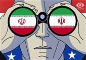 زنگ استکبارستیزی در مدارس استان کردستان نواخته شد
