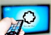 اخبار تلویزیون| استودیوی شبکه چهار افتتاح شد/ از امشب تا عید غدیر با فرمول یک