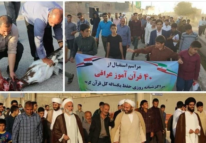 أربعون شاب عراقی توجهوا إلى إیران من أجل حفظ القرآن الکریم