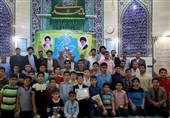 مرکز تخصصی حفظ قرآن در شرق تهران افتتاح شد