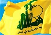 احزاب عربی : پیروزیهای پیاپی مقاومت تکمیل کننده پیروزی در جنگ جولای است