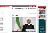 رسانههای صهیونیستی در یک نگاه|از افشای رد پای اسرائیل در ناآرامیهای عراق تا سرخوردگی از شکست تروریستها در سوریه