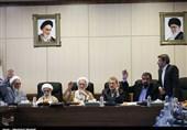اطلاعیه مجمع تشخیص درباره عکسهای جلسه روز گذشته مجمع