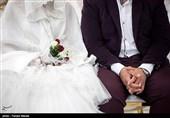 ازدواجهای ناتمام در اردبیل؛ آسیبی که حتی در آمارها نیامده است