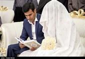 وام ازدواج 40 میلیون میشود؟