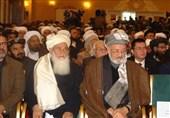سفر هیئت مشترک علما و شورای عالی صلح افغانستان به قطر برای گفتوگو با طالبان