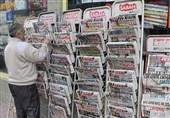 دستورالعمل اجرایی توزیع و انتشار آگهیهای دولتی منتشر شد