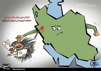 کاریکاتور/ انتقام سخت از جیرهخواران استکبار