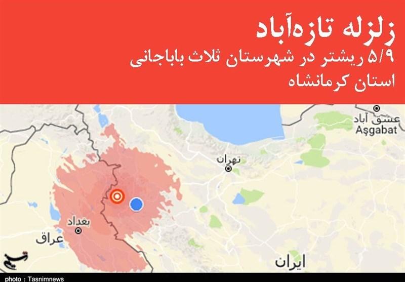 زلزله 5.9 ریشتری کرمانشاه را لرزاند