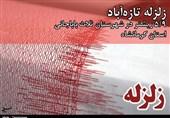 آمادگی شهرستان ایوان برای امدادرسانی به زلزلهزدگان استان کرمانشاه