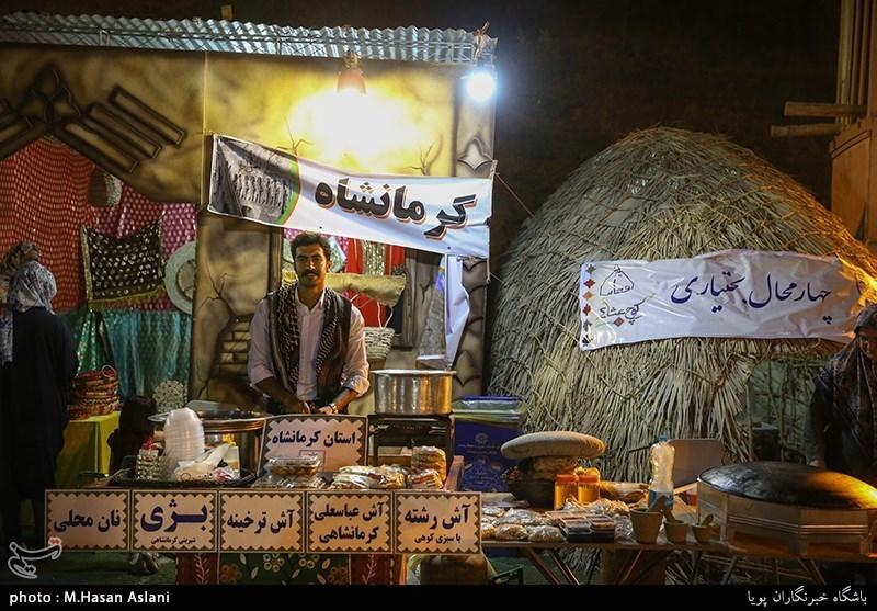راهاندازی دهکده اقوام ایرانی در برج میلاد