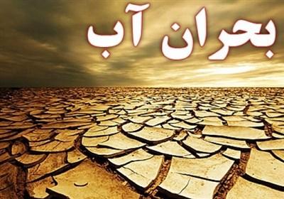۱۳ شهر استان کرمان در وضعیت قرمز آب قرار دارند