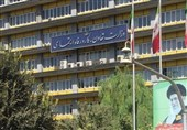 Iran's Administration to Split Ministry into Two