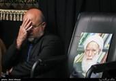 مراسم تشییع پیکر آیتالله مرتضی تهرانی به روایت تصویر