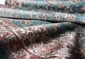 اخذ استاندارد توسط واحدهای تولیدی فرش در کاشان الزامی است