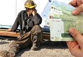 عقبافتادگی مزدی کارگران 1 میلیون و260 هزار تومان شد