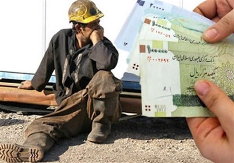 افزایش 800 هزار تومانی هزینه زندگی کارگران تأیید شد/ احتمال احیای ستاد بن