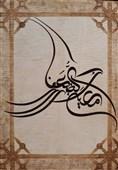 دستان آسمانی در کیش / گامی دیگر برای هنر سوختهنگاری