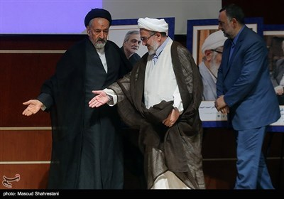 آیین تقدیر چهارمین دوره جایزه کتاب سال جمهوری اسلامی