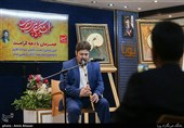 مراسم رونمایی از تابلوهای سوختهنگاری با القاب امام رضا (ع)