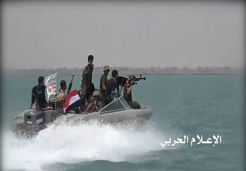 Yemenli Güçler Suudi Arabistan'a Ait Savaş Gemisini Vurdu