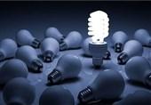 افزایش مصرف برق دلیل خاموشیهای پراکنده در برخی مناطق کرمانشاه