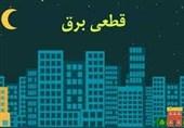 علت قطعی برق هفته گذشته در اصفهان چه بود؟
