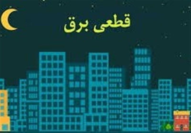 برق 2 شهرستان استان سمنان قطع میشود