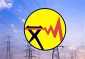 قطعی برق بخشی استان گلستان/ مدیرعامل شرکت برق: سعی میکنیم در بخش خانگی خاموشی نداشته باشیم