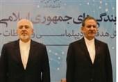 دیدار سفرای ایران در خارج از کشور با جهانگیری و مسئولان اقتصادی دولت