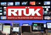 حکم جدید اردوغان برای رادیو و تلویزیونهای ترکیه