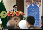 """حجتالاسلام رئیسی: هرجایی مدیران از """"گفتمان انقلابی"""" فاصله گرفتند، برای کشور مشکل و چالش بهوجود آمد"""