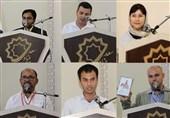 تعطیلی تدریس زبان فارسی در تونس با فشار گروههای افراطی ایرانهراسی