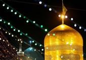 نماهنگ «ایران زیرسایه خورشید» منتشر شد +فیلم