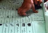 سپریم کورٹ نے بیرون ملک مقیم پاکستانیوں کو ووٹ کا حق دے دیا