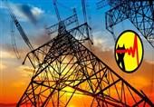 کاهش 10 درصدی قبوض برق مشترکان خانگی در صورت صرفهجویی در مصرف