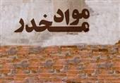 اردبیل|باند قاچاق مواد مخدر در بیلهسوار متلاشی شد